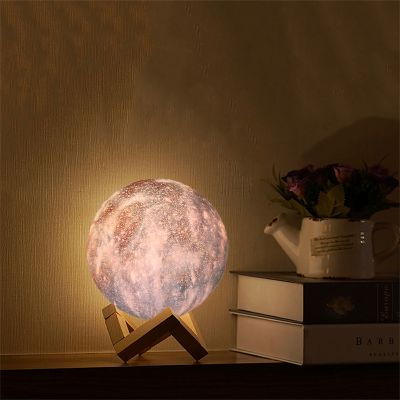 Touch 3 Colors-Starry Sky Light