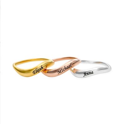 Stackable Wavy Custom Name Ring Gold