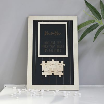 """""""You Are The Piece That Holds Us Together"""" Personalized Custom Frame Black"""